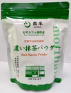 日本 京都 宇治 森半特濃抹茶粉-500g/袋