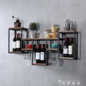 歐式鐵藝實木酒架置物架壁掛紅酒架葡萄架創意餐廳裝飾酒櫃酒杯架 WD  薔薇時尚