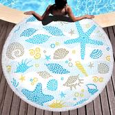 沙灘巾 彩繪 海洋 印花 流蘇 野餐巾 海灘巾 圓形沙灘巾 150*150【YC008】 icoca  04/03