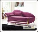 {{ 海中天休閒傢俱廣場 }} G-35 摩登時尚 貴妃椅系列 344-5 紫葳左貴妃4號(附抱枕、圓枕)
