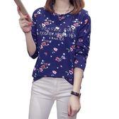 大碼女裝200斤長袖t恤胖mm秋裝新款寬鬆遮肚上衣胖妹妹打底衫【博雅生活館】