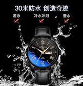 超薄時尚潮流手錶男士帶韓版男錶防水學生石英錶夜光腕錶 韓語空間