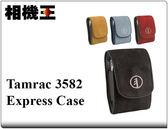 Tamrac 3582 數位相機皮套 四色現貨供應中