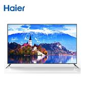 Haier海爾 55型 4K智慧聲控聯網液晶顯示器 電視 螢幕