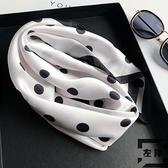 絲巾女方巾真絲白色黑點百搭領巾韓版頭巾【左岸男裝】