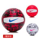 NIKE 小排球 兒童排球 初學者排球 VOLLEYBALL系列 N0001824【樂買網】