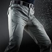 戰術褲 戶外軍迷戰術褲男春秋修身迷彩長褲耐磨工裝褲子特種兵作訓登山褲