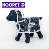 狗狗雨衣 狗狗雨衣泰迪比熊雪納瑞小型犬雨傘小狗四腳柯基防水雨披寵物衣服 芭蕾朵朵