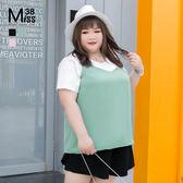 Miss38-(現貨)【A04809】熱銷 素面雪紡 細肩帶 打底內搭 大碼背心 吊帶可調 小可愛-中大尺碼