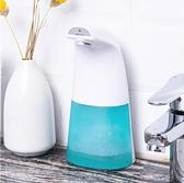 現貨全自動感應洗手液機消毒機家用兒童自動噴霧式皂液器殺菌泡沫抑菌洗手機 名購居家