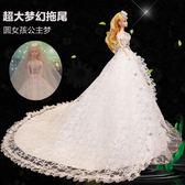 芭比娃娃女孩新娘超大公主婚紗芭比娃娃仿真關節體扮家家酒單個生日玩具配件【全館85折】