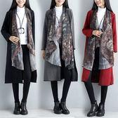 實拍文藝風衣外套長款秋冬裝長袖假兩件寬松外搭大衣開衫(現貨)25647快時尚