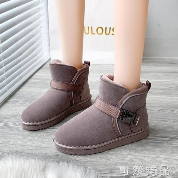 雪地靴女新款爆款冬季時尚女棉鞋加厚加絨防滑短筒女面包鞋 聖誕節全館免運