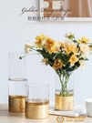 北歐透明玻璃金色花瓶插花水培客廳家居擺件【小獅子】
