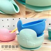 *蔓蒂小舖孕婦裝【M7125】*可愛圖案弧形柔軟矽膠吸盤防漏碗