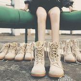 馬丁靴 女英倫風厚底短靴新款原宿ulzzang高幫機車鞋復古 早秋低價促銷