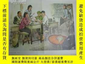 二手書博民逛書店堅持不懈罕見4開宣傳畫11477 出版1974