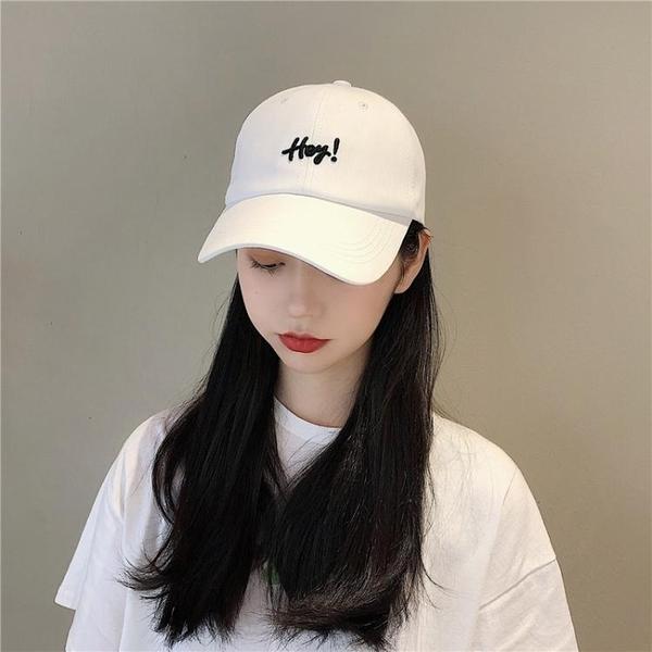 韓版帽子女春夏季百搭字母鴨舌帽休閒街舞棒球帽男嘻哈潮搭學生帽 時尚芭莎