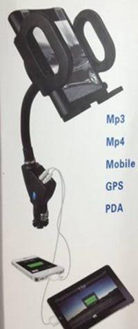 【世明國際】多功能車充支架 雙孔USB車充 手機支架 車載支架 車載充電器 多功能車充