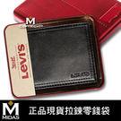 【Levis】Levi's 牛皮夾 拉鍊零錢袋 經典鐵盒裝/黑色