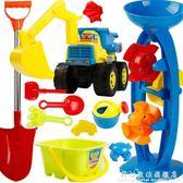 兒童沙灘玩具套裝決明子挖沙挖掘機工程車寶寶沙子戲水鏟子工具    科炫數位