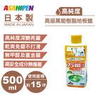 日本Asahipen環保型水性萬能地板蠟...