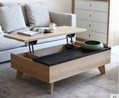 茶几多功能可升降茶几個性簡約現代北歐時尚創意小戶型客廳家具igo 雲雨尚品
