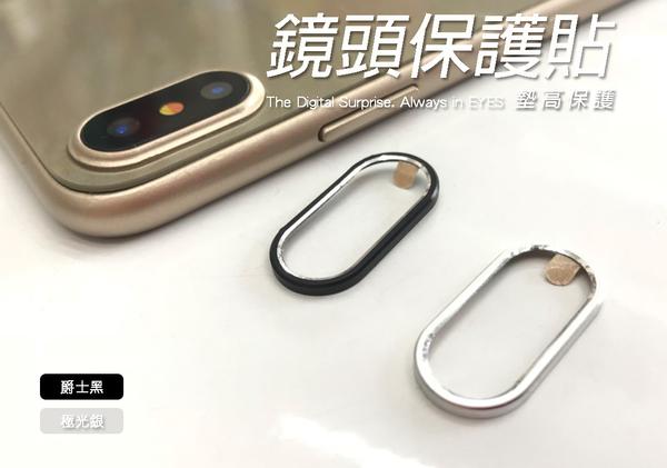 【鋁合金金屬保護框】蘋果 APPLE iPhone X 10 5.8吋 (專用規格) 鏡頭保護框鏡頭圈 鏡頭邊緣防護碰撞
