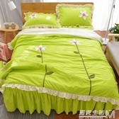 韓式公主風荷葉邊荷花花朵夏被空調被床裙三/四件套夏涼被 雙十二全館免運