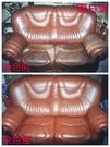皮沙發修補一皮沙發染色一二手皮沙發發霉一真皮沙發染色一皮沙發清潔染色一皮沙發修復