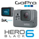 ◎相機專家◎ 送原廠雙座充電池組 GoPro HERO6 Black + Sandisk 64GB 優惠套組 公司貨