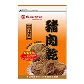 成記南洋沙茶豬肉乾130g【愛買】