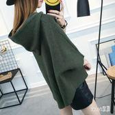 斗篷外套 蝙蝠衫秋季新款女裝2019秋冬季外套披肩帽子學生女外套 df11371【Sweet家居】