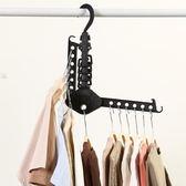 衣柜空間專家神奇魔術折疊伸縮褲架多功能衣架家用收納多層晾衣撐   IGO