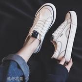 百搭小白鞋女鞋潮鞋夏款學生帆布鞋港風板鞋 交換禮物