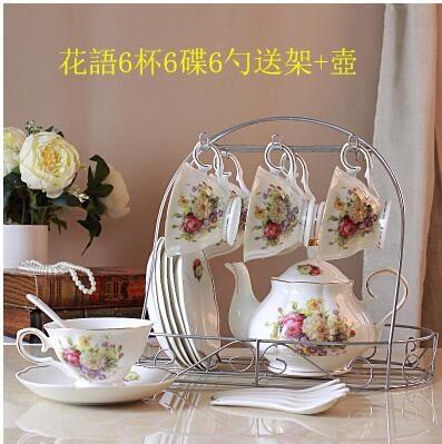 X-15頭創意骨瓷歐式咖啡杯套裝6杯子帶糖罐奶壺配6勺送鐵架高檔茶具【二】