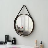 化妝鏡 ins網紅浴室鏡圓形掛鏡化妝鏡北歐壁掛鏡子家居服裝店墻面裝飾鏡【618優惠】