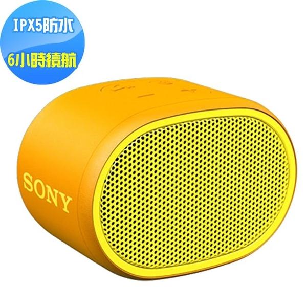 【送SONY貼紙組】)SONY 可攜式藍牙喇叭 SRS-XB01新力索尼公司貨(黃色)