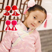 中國風包包頭流蘇髮夾 2入組  新年造型 中國風 喜宴 喜氣髮飾