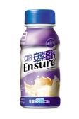 亞培安素高鈣鈣強化配方(香草少甜口味) 237ml*24罐/箱 *維康*