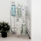 浴室置物架 收納架【D0095】不繡鋼組合式雙層角落架 MIT台灣製 收納專科