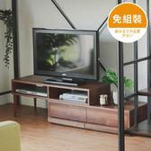 空間創意伸縮式多功能電視櫃 完美主義 I0040胡桃木