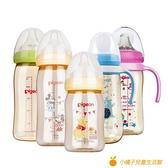 寬口徑新生兒PPSU奶瓶嬰兒奶瓶寶寶手柄吸管奶瓶塑料耐摔【小橘子】