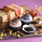 禮盒【茶鼎天】青花瓷鐵繡釉茶罐-台灣高山茶禮盒(100gx2罐)給最有品味的您!