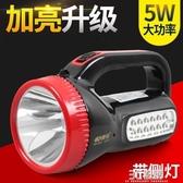 手電筒 康銘LED強光手電筒可充電式手提探照燈遠射程高亮戶外照明應急燈 3C優購
