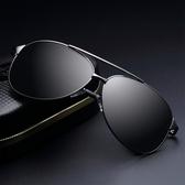 太陽鏡 太陽鏡男士偏光眼鏡眼睛墨鏡個性潮人墨鏡司機駕駛開車釣魚鏡 雙十二8折