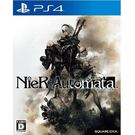 PS4 尼爾:自動人形 (中文版)