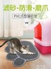 寵物餐墊貓砂墊貓腳墊蹭腳墊貓咪用品貓砂盆貓廁所防貓砂帶出墊子寵物餐墊 伊莎公主