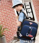 兒童書包-書包小學生男女1-3-4年級汽車輕便書包兒童男童男孩6-12歲 糖糖日繫女屋