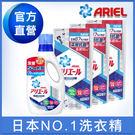 Ariel 超濃縮洗衣精1+3(910gX1瓶+720gX3包) - P&G寶僑旗艦店